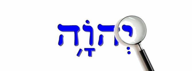 YHVH, ¿a quién representa?